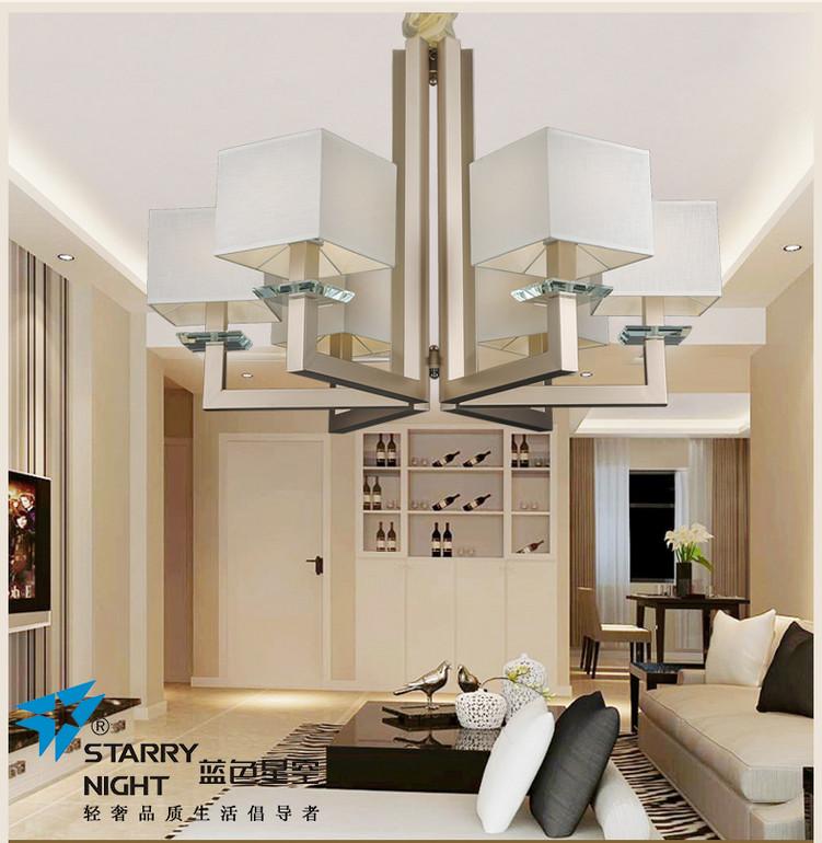 蓝色星空现代室内KD5056/6简中式吊灯