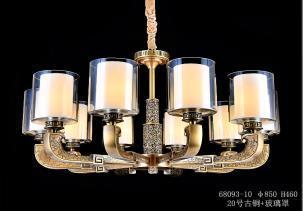 亿美佳现代室内68093-10古铜玻璃罩吊灯