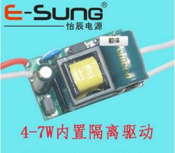 4-7W 内置LED驱动,4W,5W,6W,7W通用球泡灯4-7*1W射灯内置电源