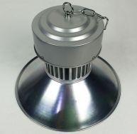 LED工矿灯外壳