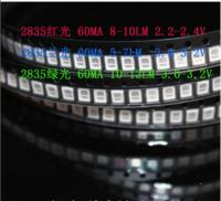 2835蓝光 溜冰场专用LED红光灯珠