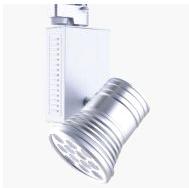 简约银色LED轨道灯
