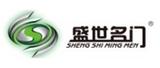广东盛世名门照明科技有限公司