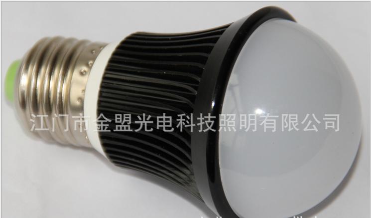 LED 3W球泡灯