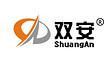 中山市双安光电科技有限公司
