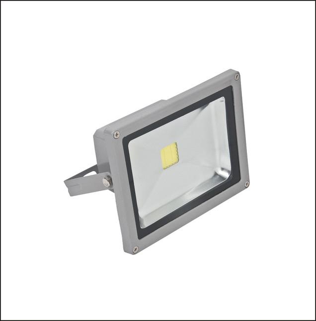 中菱光电 压铸铝成型节能环保LED户外投光灯