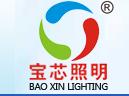 广东宝芯照明科技有限公司