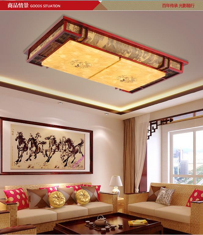 中式羊皮吸led客厅顶灯