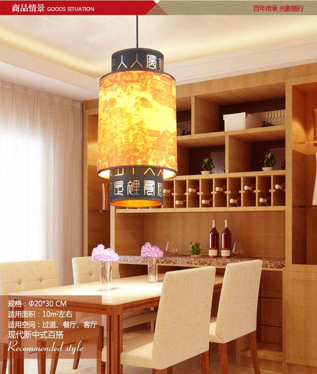 中式清明上河图走廊吊灯