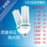 LED玉米灯2U-16珠