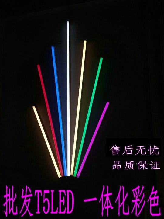 企迪彩色T5LED灯管16w