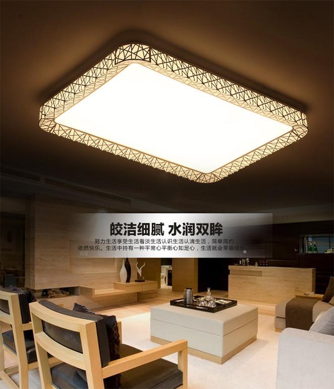企迪简约现代室内led长方形吸顶灯