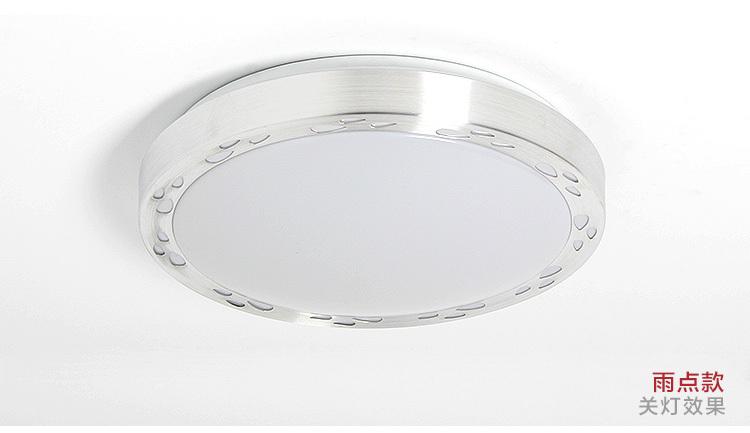 企迪现代简约LED亚克力15w室内圆形雨点吸顶灯35cm调光