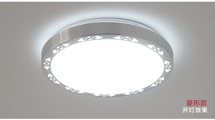 企迪现代简约LED亚克力12w室内圆形吸顶灯27cm调光