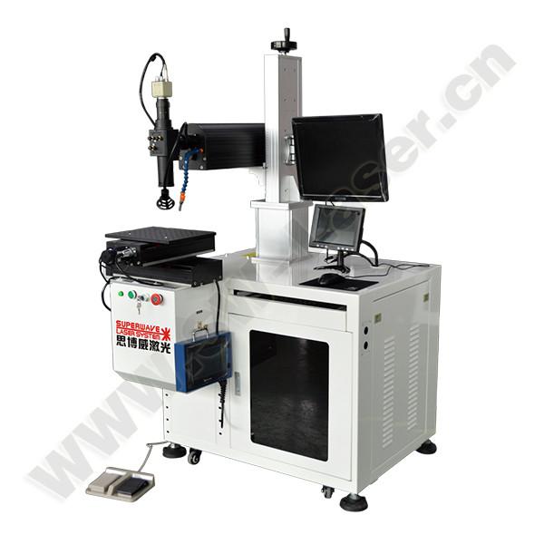 思博威自动化激光焊接机