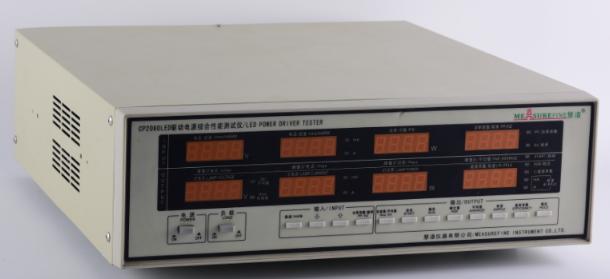 CP-2080LED驱动电源综合性能测试仪式