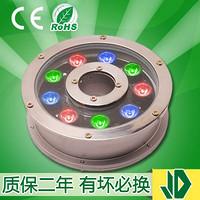 现代LED七彩6W/9W/12W喷泉水底灯