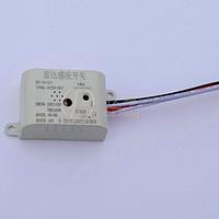 LED12W20w光源智能家居开关模块加工定制可用雷达感应开关