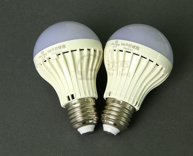 声光控恒流家居智能感应LED球泡