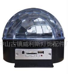 足6W环保材料水晶魔球LED舞台灯频闪灯