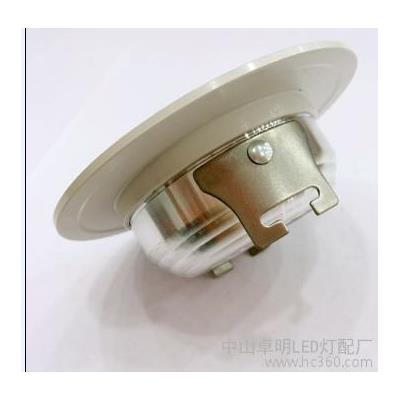2.5寸高档LED三色变色筒灯