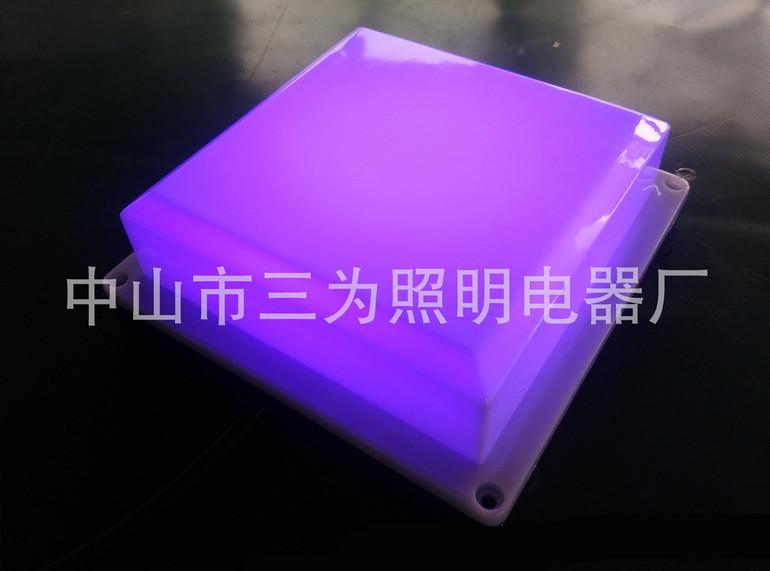 方形150大点光源套件奶白罩塑料底外壳