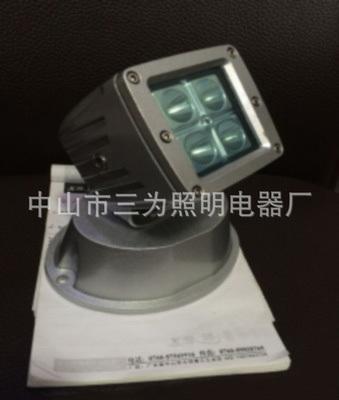 简洁易安装射灯外壳12w圆形外壳套件投光灯