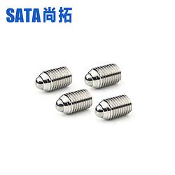 SUS304无头波珠螺丝不锈钢内六角弹珠止付螺丝紧定螺钉