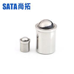 灯饰光身定位珠不锈钢弹簧钢珠压入式球头柱塞Φ10Φ12螺丝