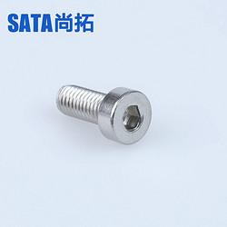 不锈钢内六角圆柱头半牙光杯头螺栓螺钉GB70 304