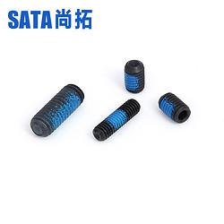 内六角凹端紧定螺钉涂蓝色耐落胶180°碳钢发黑防松螺丝