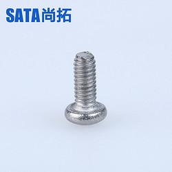 不锈钢内六角圆杯螺钉ISO7380 M2.5M3M4M5全牙半圆头机螺钉