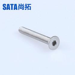 全螺纹六角平杯螺钉不锈钢全牙A2-70平头螺栓