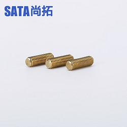铜开槽平端紧定螺钉一字平端无头机米螺丝铜顶丝止付螺丝