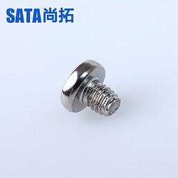 十字槽碳钢扁圆头C型三角牙螺螺纹钉自攻螺丝