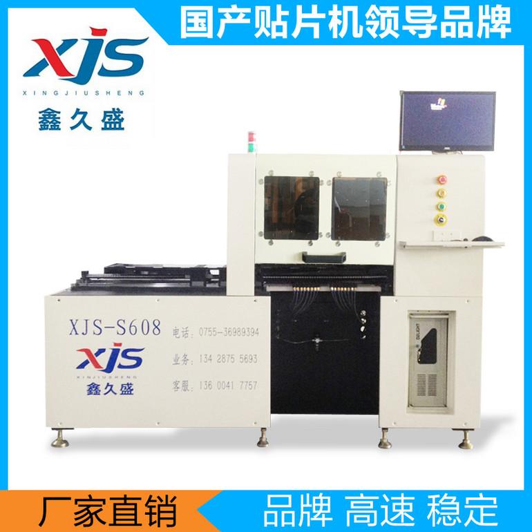 xjs-608款LED贴片机(十二头)