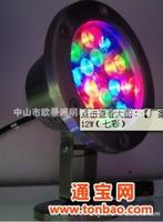 黑色LED大功率水底灯