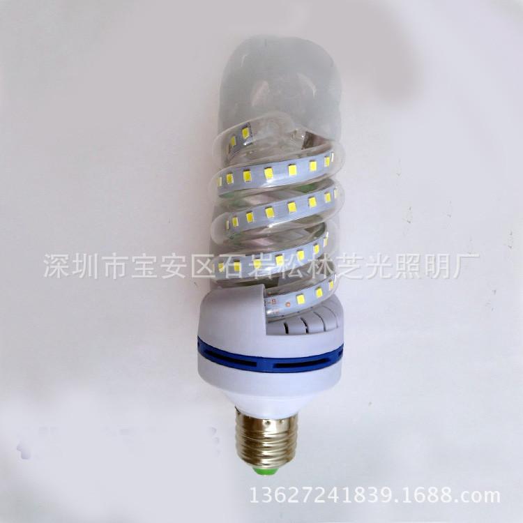 LED横插户外光源新款螺旋2835贴片9W玉米灯节能灯