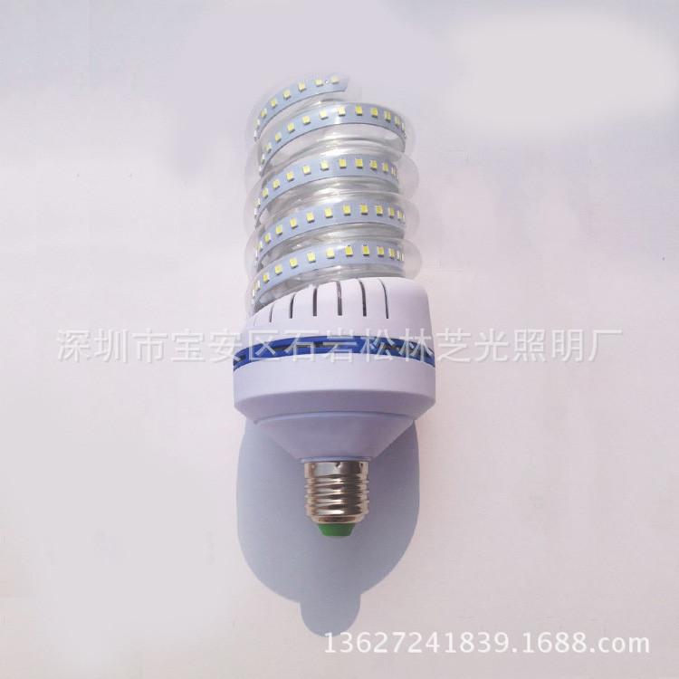 LED横插路灯户外光源新款24W螺旋2835贴片E27/E40节能灯