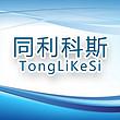 深圳市同利科斯电子有限公司