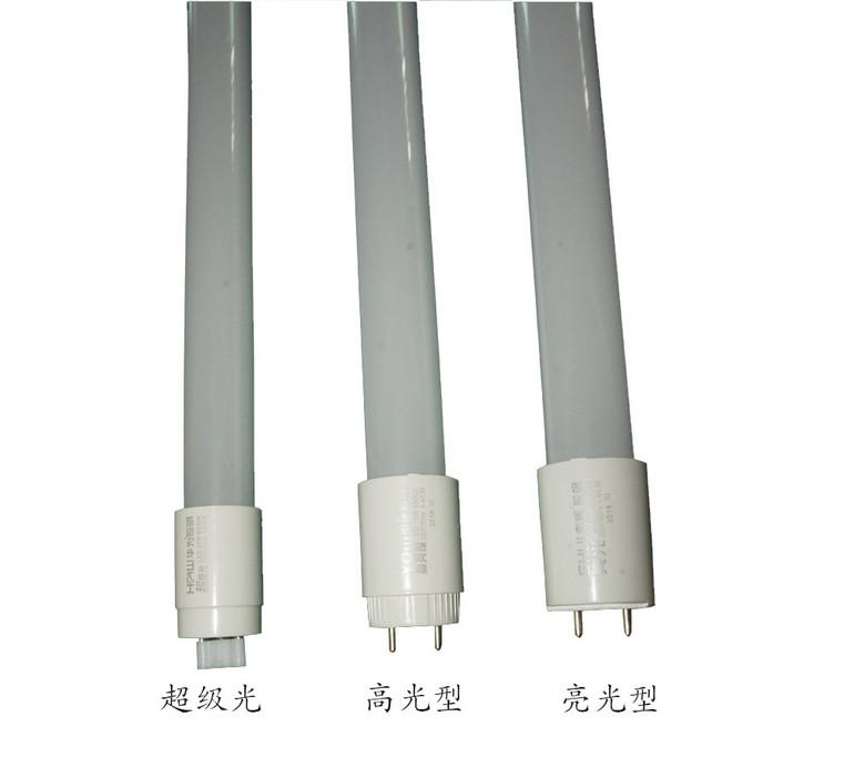 高效驱动电源T8亮光、高亮、超亮灯管