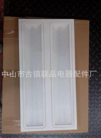 600X300嵌入式暗装LED超薄格栅灯盘