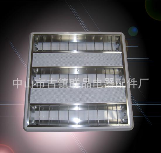 4X20W圆角明装格栅灯盘亚光铝镜面反光吸顶