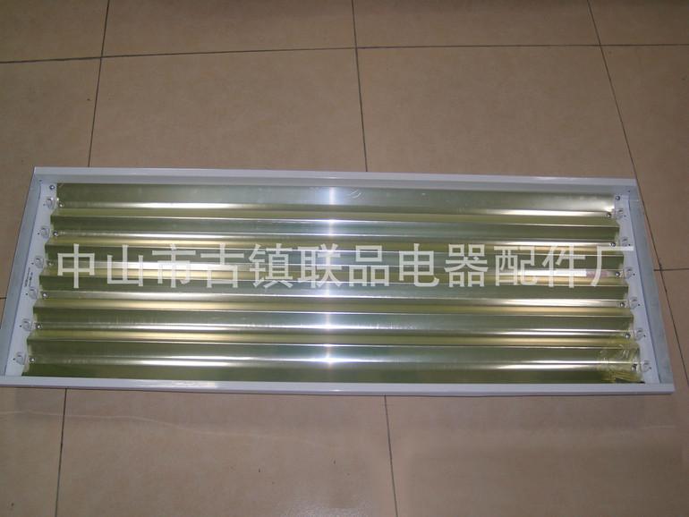 T5嵌入式亚光铝镜面反光暗装高棚灯天棚6X28W