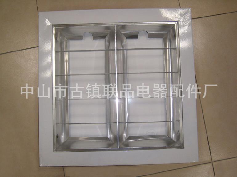 2X36W嵌入式0亚光铝镜面反光特大边节能灯盘暗装