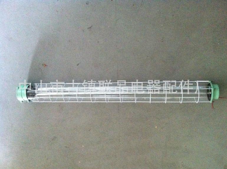 T8 2X40W 1X40W LED防爆灯支架