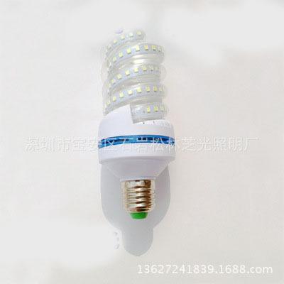 LED横插路灯户外光源新款螺旋16W2835贴片E27/B22节能灯