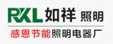 江门市蓬江区感恩节能照明电器厂