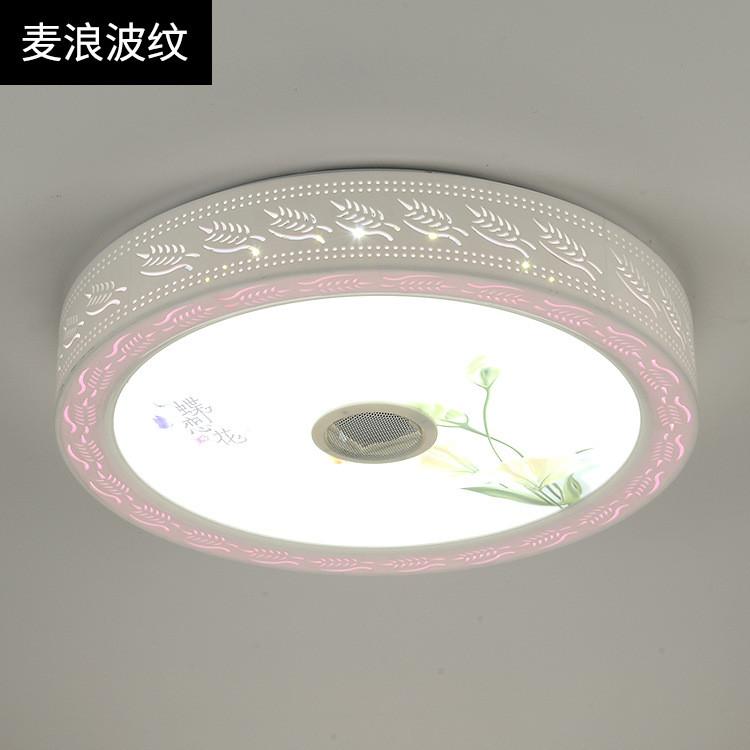 简约卧室餐厅圆形麦浪波纹智能蓝牙音乐吸顶灯