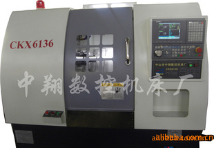 ZX-CKX6136台湾新代EZ3-T2数控